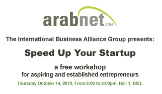 Flyer FINAL PRINT Speed Up Your StartUp   ArabNets Entrepreneur Workshop in Beirut